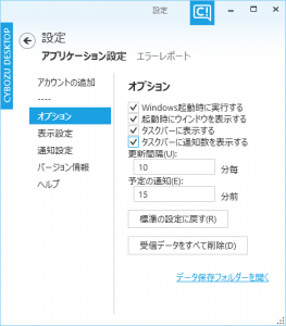 20150708_0012