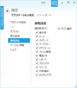 20150708_0015