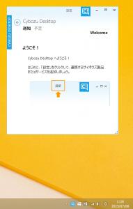20150708_0017